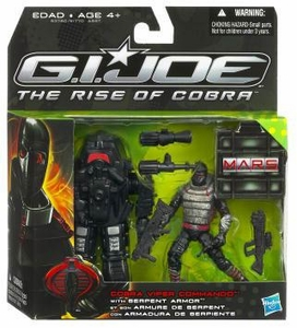 GI Joe Movie The Rise of Cobra Exclusive M.A.R.S. Troopers Action Figure Cobra Viper Commando with Serpent Armor