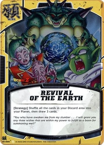 Dragonball Bandai Single Card Promo Foil W1-009 Revival of the Earth