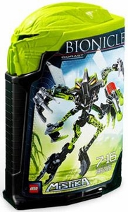 LEGO Bionicle MISTIKA Figure #8695 Gorast [Lime Green]