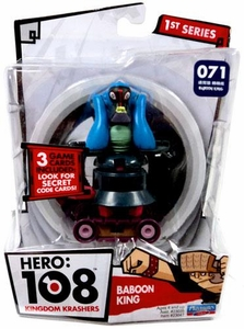 Hero: 108 Kingdom Krashers Series 1 Action Figure #071 Baboon King BLOWOUT SALE!