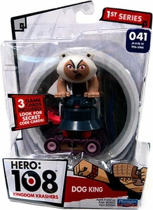 Hero: 108 Kingdom Krashers Series 1 Action Figure #41 Dog King