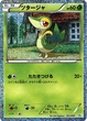 Pokemon Single Cards Assorted Japanese Single Cards