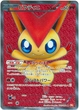 Pokemon JAPANESE Black & White Single Cards Red Collection