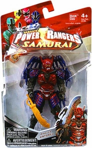 Power Rangers Samurai 4 Inch Action Figure Master Xandred