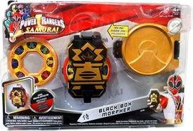 Power Rangers Samurai Ranger Gear Black Box Morpher BLOWOUT SALE!