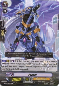 Cardfight Vanguard ENGLISH Onslaught of Dragon Souls Single Card Rare BT02-030EN Pongal