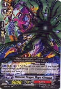 Cardfight Vanguard ENGLISH Onslaught of Dragon Souls Single Card Rare BT02-032EN Demonic Dragon Mage, Kimnara