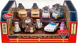 Disney / Pixar CARS 2 Movie Exclusive 1:48 Die Cast Car 10-Pack Travelin' Through Tokyo [Includes 3 Kabuki Dancers]