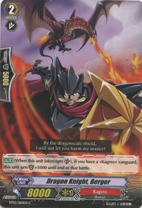 Cardfight Vanguard ENGLISH Onslaught of Dragon Souls Single Card Common BT02-060EN Dragon Knight, Berger