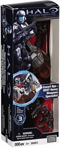 Halo Wars Mega Bloks Set #96863 Drop Pod ODST Heavy Weapons Specialist