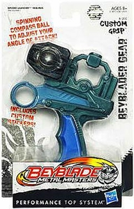 Beyblades Metal Masters Deluxe Gear #B-205 Custom Grip [Blue]