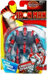 Iron Man Armored Adventures Animated 4 Inch Action Figure Crimson Dynamo [Ultra Power Smash!]