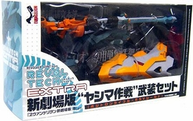 Neon Genesis Evangelion Rebuild Revoltech Accessory Positron Rifle & ESV Shield [New Movie Edition]