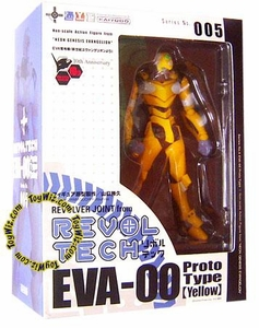 Neon Genesis Evangelion Revoltech #005 Super Poseable Action Figure EVA Unit-00