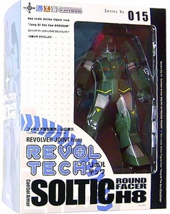 Fang of the Sun Dougram Revoltech #015 Super Poseable Action Figure Soltic Round Facer H8