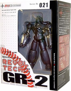 Giant Robo Revoltech #021 Super Poseable Action Figure Giant Robo GR-2