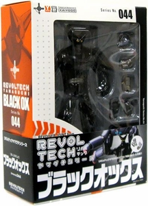 Gaiking: Legend of Daiku-Maryu Revoltech #044 Super Poseable Action Figure Black Ox