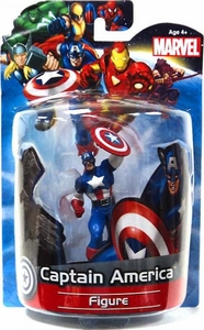 Monogram Marvel 4 Inch Figure Captain America