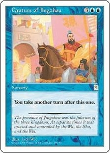 Magic the Gathering Portal Three Kingdoms Single Card Rare #38 Capture of Jingzhou