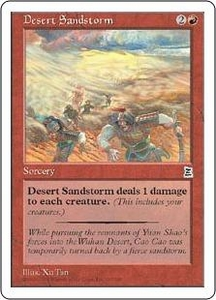 Magic the Gathering Portal Three Kingdoms Single Card Common #107 Desert Sandstorm