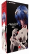 Neon Genesis Evangelion Collectibles & Action Figures