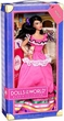 Barbie Collector Pink Label Dolls of the World Mexico