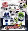Beyblades Metal Fusion Beyblade Multi-Packs