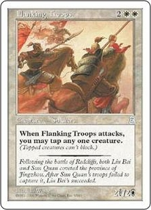 Magic the Gathering Portal Three Kingdoms Single Card Uncommon #5 Flanking Troops