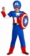 Captain America Halloween Costumes, Props & Masks