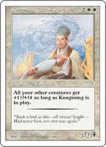 Magic the Gathering Portal Three Kingdoms Single Card Rare #9 Kongming,