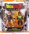 DragonBall Z & Dragonball GT Action Figure 2-Packs