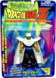 Dragonball Z Older Toys & Action Figures