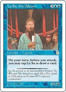 Magic the Gathering Portal Three Kingdoms Single Card Rare #47 Lu Su, Wu Advisor