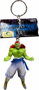 Dragon Ball Z BanPresto Max Battle 3.5 Inch Keychain Bojack