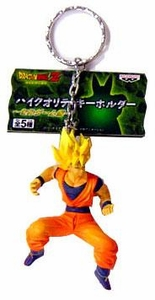 Dragon Ball Z Cell Saga Keychain Super Saiyan Goku