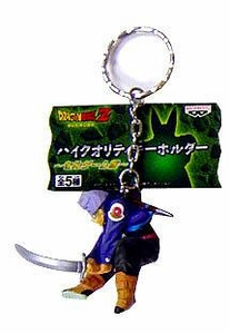 Dragonball Z Cell Saga Keychain Future Trunks