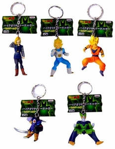 Dragonball Z Set of all 5 Cell Saga Keychains [Perfect Cell, SS Goku, SS Vegeta, SS Future Trunks & Android 18]