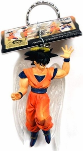 Dragonball Z Banpresto All Songokou 3.5 Inch Keychain Goku with Halo Keychain [Wings]