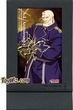 Fullmetal Alchemist Accessories Collectible Carstock Postcard Frame with A. L. Armstrong Postcard