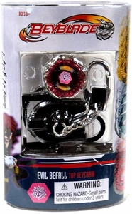 Beyblades Metal Fusion Series 7 Keychain Evil Befall