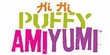 Hi Hi Puffy Ami Yumi Costumes, Props & Halloween Masks