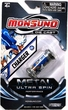 Monsuno Die Cast Metal Ultra Spin Core #03 Charger {Core-Tech}