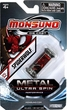 Monsuno Die Cast Metal Ultra Spin Core #10 Spiderwolf {Eklipse}