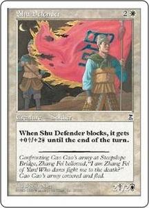 Magic the Gathering Portal Three Kingdoms Single Card Common #20 Shu Defender