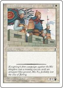 Magic the Gathering Portal Three Kingdoms Single Card Common #22 Shu Elite Infantry