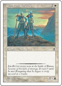 Magic the Gathering Portal Three Kingdoms Single Card Common #24 Shu Foot Soldiers
