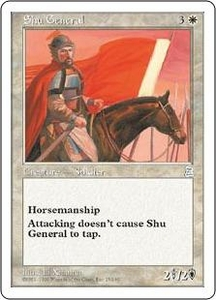 Magic the Gathering Portal Three Kingdoms Single Card Uncommon #25 Shu General