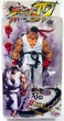 Street Fighter IV NECA Action Figures Player Select Series 1 & 2