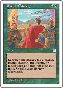 Magic the Gathering Portal Three Kingdoms Single Card Uncommon #147 Spoils of Victory