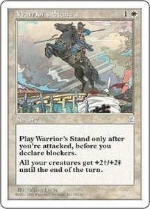 Magic the Gathering Portal Three Kingdoms Single Card Uncommon #31 Warrior's Stand